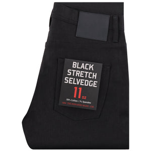 Unbranded Tight Fit - 11oz Solid Black Stretch Selvedge