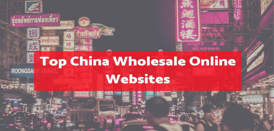 Chinese Wholesale Websites