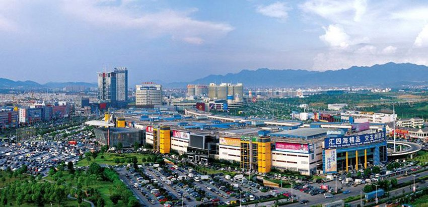 Yiwu Wholesale Market Guide