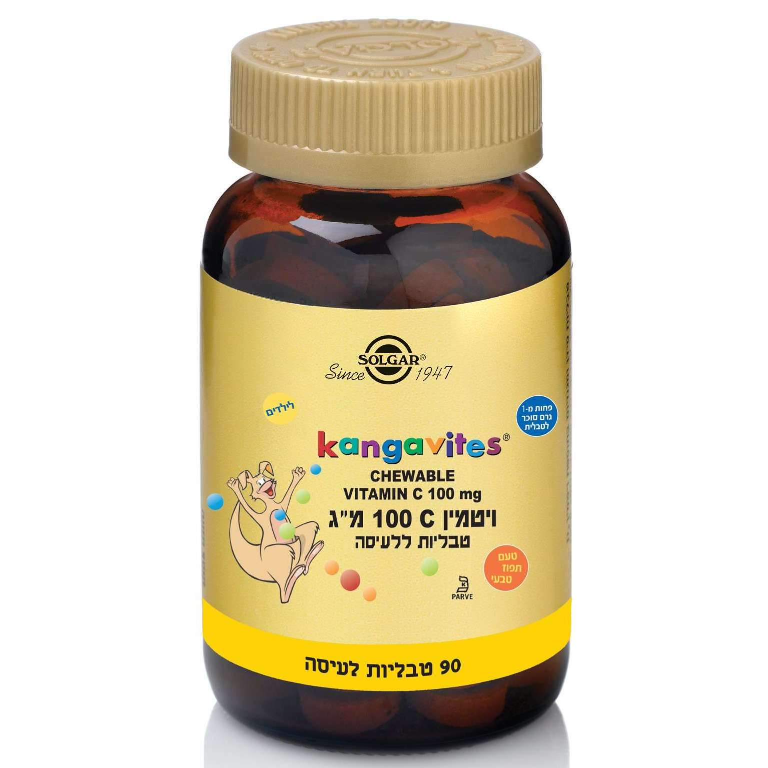 ויטמין Solgar Vitamin C 100mg 90 Cap KIDS סולגאר