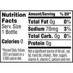 Diet Coke 20 oz PET - Pack of 24