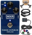 MXR M288 Bass Octave Deluxe Pedal Bundle with Hosa 2-Pack of 10-FT Straight Instrument Cables (1/4in), Blucoil Slim 9V 670ma Power Supply AC Adapter, 2-Pack of Pedal Patch Cables, and 4x Guitar Picks