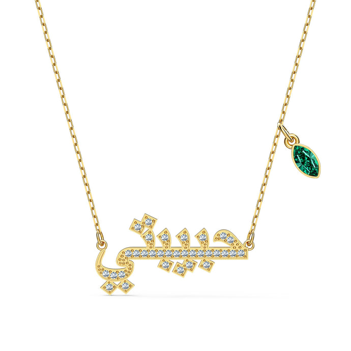 swarovski-symbolic-love-necklace-green-gold-tone-plated