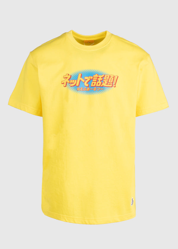 FXXKING RABBITS: FR2 SS TEE [YELLOW]