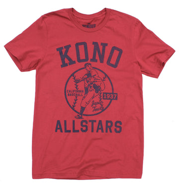 Kono All-Stars Baseball T-Shirt