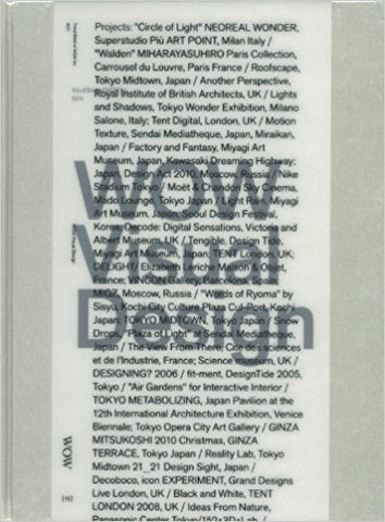 Wow Visual Design