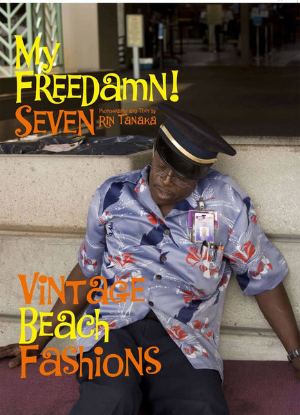 My Freedamn! 7 Vintage Beach Fashions