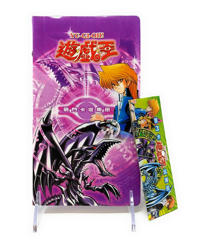 YuGiOh Card Holder Booklet (Japanese Version)