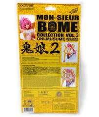 Mon-Sieur Bome Collection Vol 3 Oni-Musume She-Devil Version 2 Manga Figure - NIP