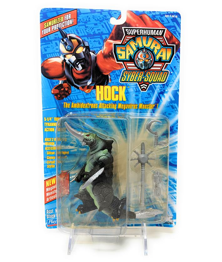 Superhuman Samurai (1994) Playmates Hock Action Figure | Forward Generation