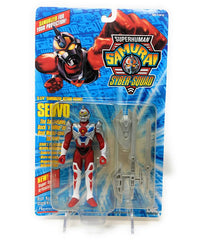 Superhuman Samurai (1994) Playmates Servo Action Figure | Forward Generation