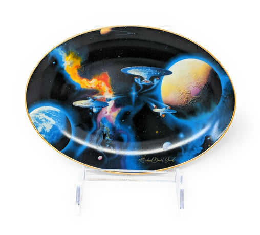 "Star Trek ""To Boldly Go"" 1996 Collectible Plate by the Hamilton Collection - #0850C"