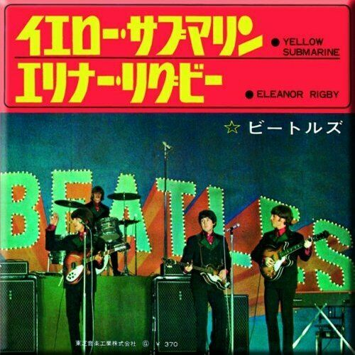 The Beatles Fridge Magnet: Yellow Submarine / Eleanor Rigby (Japan Release)