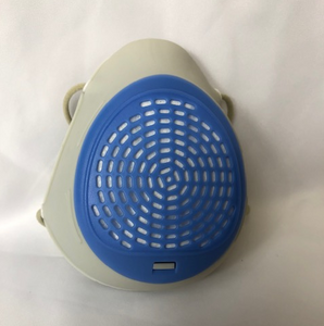 SaluSmart Mask - Blue Receptacle, Gray Mask
