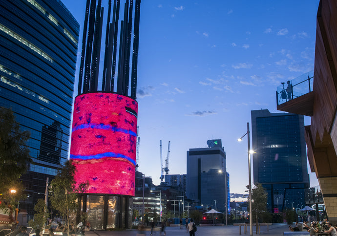 Yagan Square Screen Exhibition Announcement