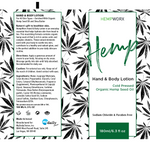 Hemp Hand & Body Lotion