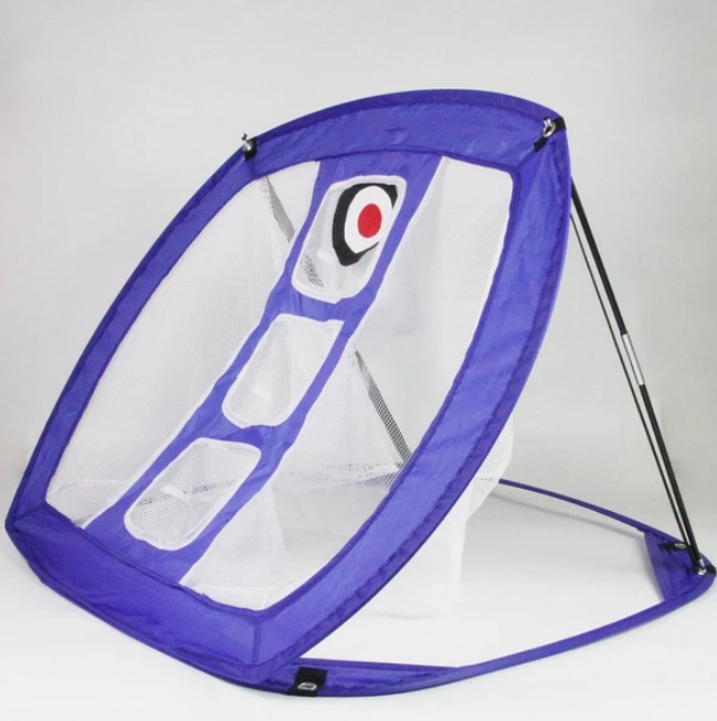 Golf Pitching & Chipping Target (Buy Two Free Shipping!)