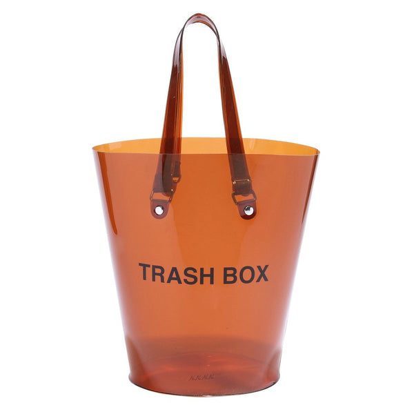 Not a Trash box Brown(Medium)