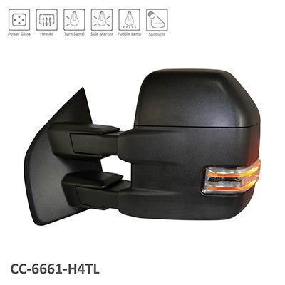 2015 - 2018 Ford F150 Towing Mirrors with power, heat and turn signal FO1320516XX