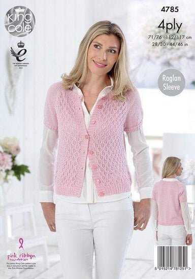 King Cole Patterns King Cole Giza Cotton 4 Ply - Cardigans (4785) 5015214781251