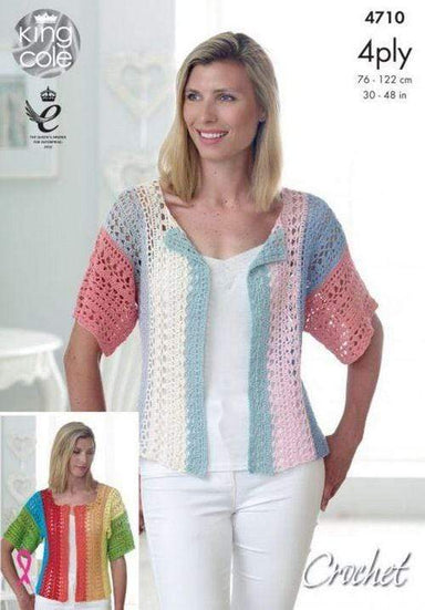 King Cole Patterns King Cole Giza Cotton 4 Ply - Top and Cardigan (4710) 5015214780483