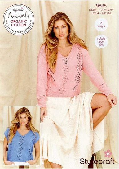 Stylecraft Patterns Stylecraft Naturals Organic Cotton - V Neck Sweater & V Neck Top (9835) 5034533075315