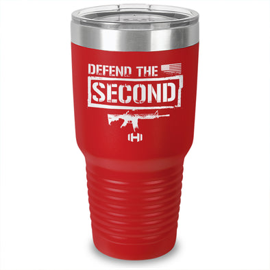 Defend The Second Laser Etched Tumbler