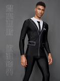 Full Body Rashguard Men: Scuba Gentleman