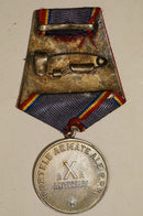 WW2 Romanian People's Republic RPR 1943-1953 Armed Forces 10th Anniversary Medal
