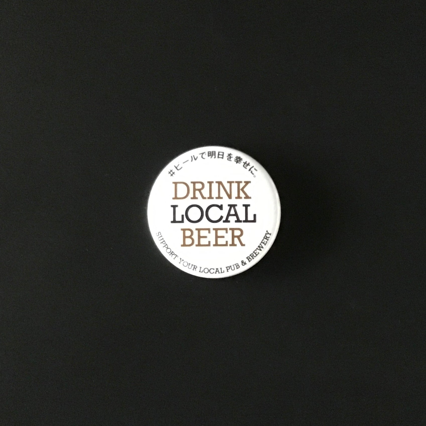 Drink Local Badge