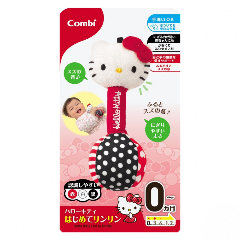 Combi-Hello Kitty布搖鈴玩具