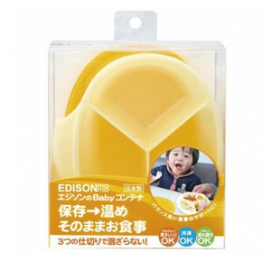 EDISON Mama Baby Container 食物儲存盒 黃色