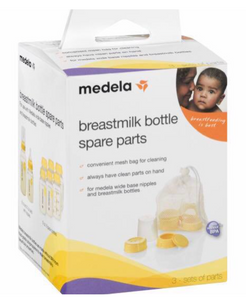 MEDELA breast milk bottle spare parts奶樽配件