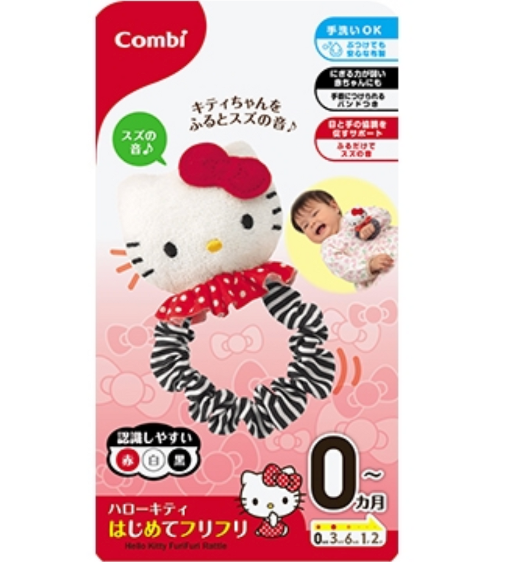 Combi Hello Kitty 布手搖鈴