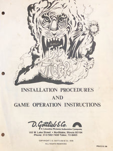 Eye Of The Tiger Complete Pinball Manual