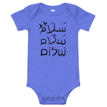 Load image into Gallery viewer, Infant 3P Bodysuit