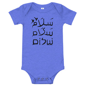 Infant 3P Bodysuit