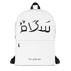 Peace Backpack - \White
