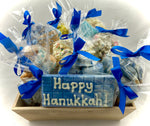 The Hannuka Gift Basket