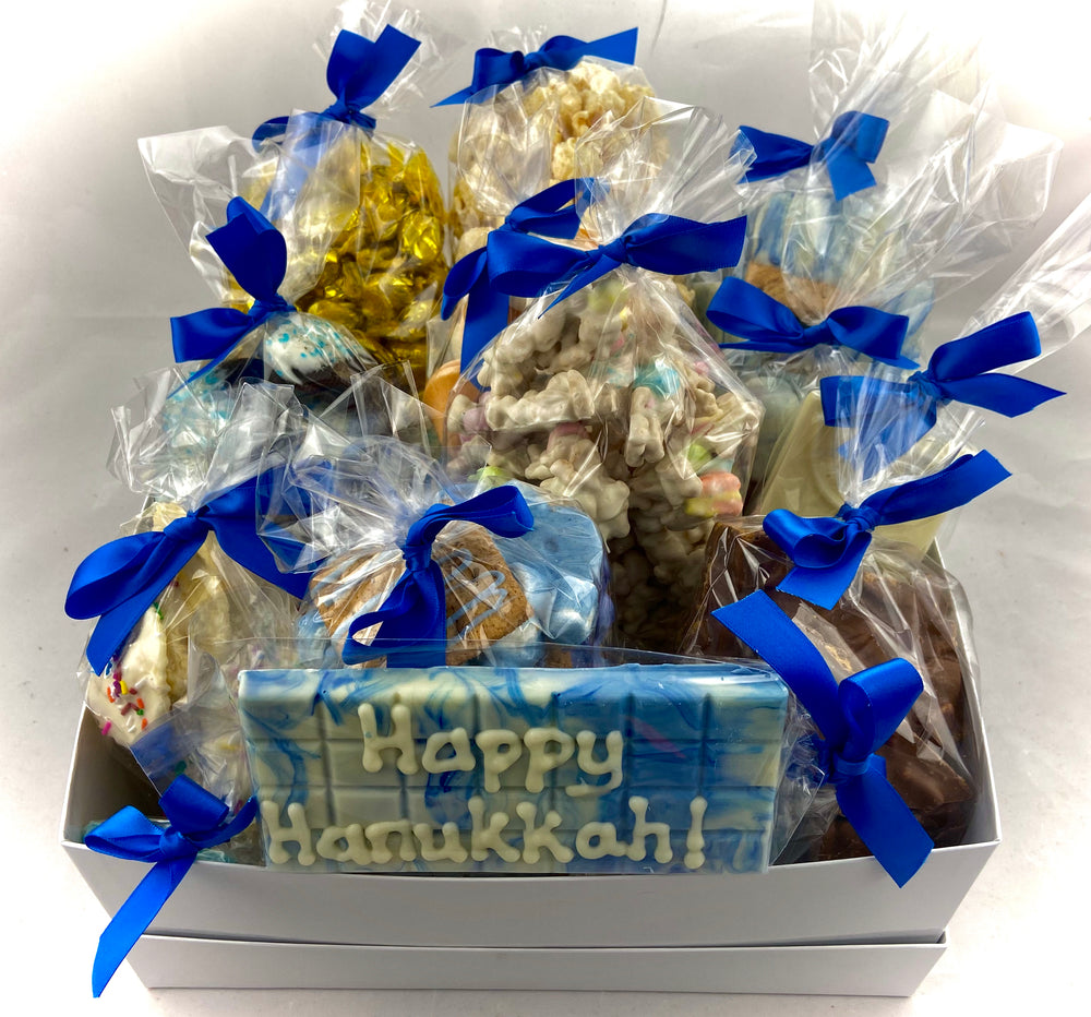 Hanukkah Gift Box- large