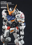 ASW-G08 Gundam Barbatos