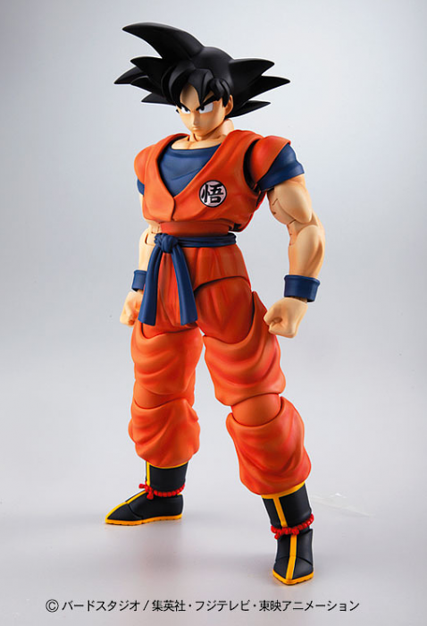 1/8 MG Figure-Rise Son Goku
