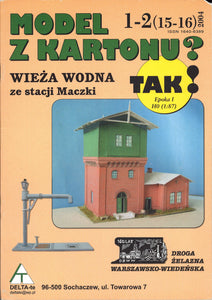 Water Tower At the Station Maczki on the Warsaw Vienna Railroad For HO, TT And OO Scales Title: Wieza Wodna ze stacji Maczki - Poland's Best Home & Hobby