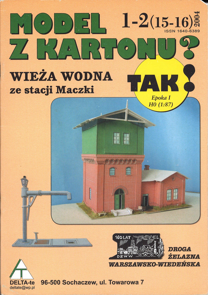 Water Tower At the Station Maczki on the Warsaw Vienna Railroad For HO, TT And OO Scales Title: Wieza Wodna ze stacji Maczki