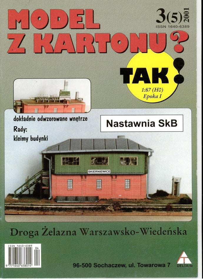 Scale Model Control Tower For HO, OO and TT scale Title: Nastawia SkB - Poland's Best Home & Hobby