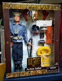 "GI Joe Timeless Collection II ""Action Sailor"" - New in Box!"