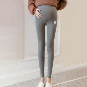 Wild stomach lift pants for pregnant women
