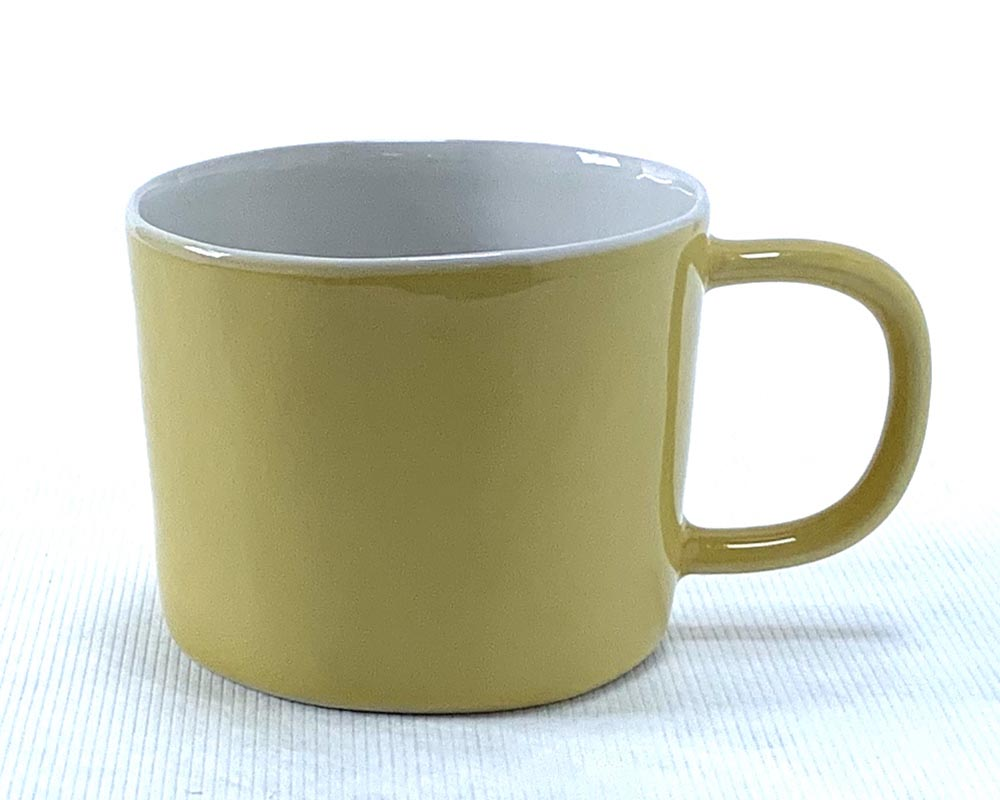 Perfect Coffee Mug Yellow