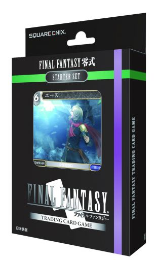FINAL FANTASY TCG: TYPE-0 STARTER DECK