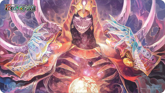 Ultra Pro Official L2 - Legacy Lost Playmat V1 for Force of Will